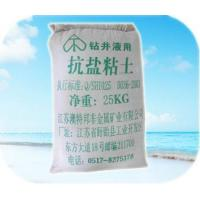 Salt resistant attapulgite clay