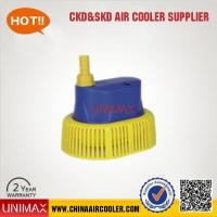 China Air cooler accessory AIR COOLER SUBMERSIBLE PUMP on sale