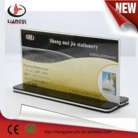 China acrylic card stands wholesale