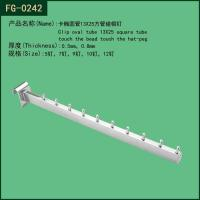 China Metal 13*25 Square Tube Nails Clothes Display Hook FG-0242 on sale