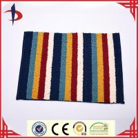 China Color changing microfiber chenille bath rug wholesale