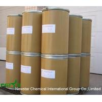 China Sodium tungstate dihydrate wholesale