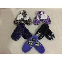 Buy cheap Suede Soles Slippers In New Cuff from wholesalers