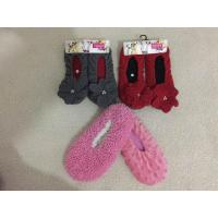 Buy cheap Embossed Flowers Ballerina Slippers from wholesalers