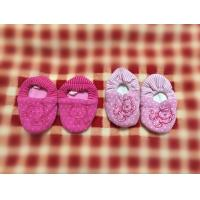 Buy cheap Cotton Breathable Baby Socks from wholesalers