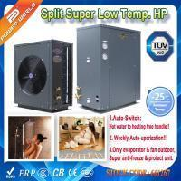 Buy cheap 11.5kw Big Indoor Unit Split Cold Area Air Source Heat Pump Water Heater to Heated Floor Daily Water from wholesalers