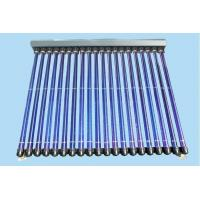 China 70mm MGV Direct Flow Tube Solar Collector wholesale