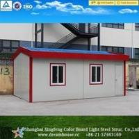China Prefab House low cost prefabricated house prices/modern prefabricated house/modular house wholesale
