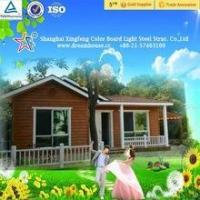 China Prefabricated modular houses/prefabricated house prices/ modern cheap prefab homes for sale wholesale
