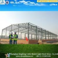 Buy cheap 2016 hot sale prefab steel apartments for worker/labor/metal structure warehouse from wholesalers