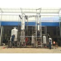 China Black engine oil recycling syste... wholesale