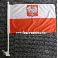 Buy cheap Car flags Car flag banner from wholesalers