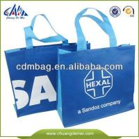 China factory price gift bag non woven wholesale