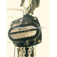 China Manual hoist, chain hoist, chain pulley block HSZ wholesale