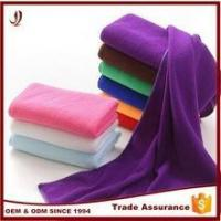 China Factory Good Quality Cheap Microfiber Bath Towels Softextile wholesale