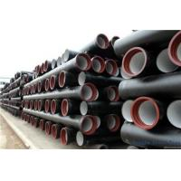 Ductile-Cast-Iron-Pipes