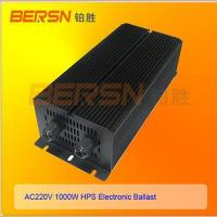 China HPS electronic ballast【BSH2000H000 】 wholesale