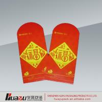 China Red Packet Hot Stamping Greeting Red Packets with Printing in Malaysia wholesale