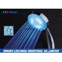 China 8 Inch Rain Shower Head LED Blue Good Pressure Water Efficient Eco Friendly on sale