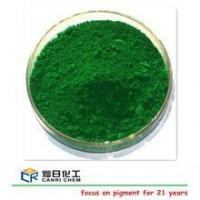 Buy cheap hot sale color pigments iron oxide green 5605 for paver from wholesalers