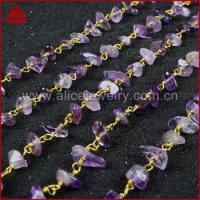 China Natural amethyst Chips Stone Beads Rosary Chain For Necklace OR Bracelet DIY wholesale