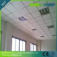 China Mineral Fiber Suspended Ceiling Tiles Wholesale wholesale