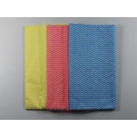 China Microfiber Cleaning cloth Non-woven Cloth Spunlace Non-woven Cloth wholesale
