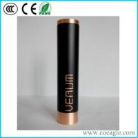 Alibaba china new arrival verum mod