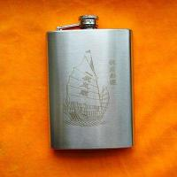 China Hip Flask hip flasks for women JHF-004 wholesale