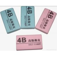 China Office Erasers ModelOE03 on sale