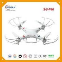 China RC quadcopter 2.4G Kid rc toy drone with hd camera($31.9 usd/set!!!) wholesale