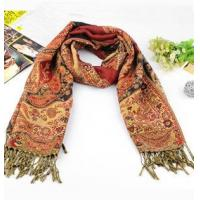 Buy cheap Woman big scarf wholesale from wholesalers
