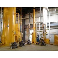 China 100-300 TPD solvent extraction equipment wholesale