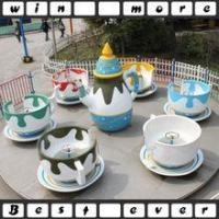 China coffee cups sets from china amusement park equipment wholesale