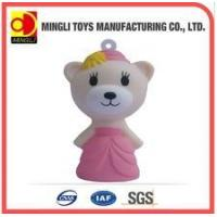 China PU Stress Toys The most wonderful for hot sale promotional gift wholesale