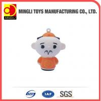 China PU Stress Toys 2015 top sell Mini keychain fashion Cartoon action figures for baby toy wholesale