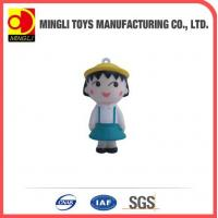 China PU Stress Toys Super cute Mini keychain elegant Cartoon action figures for baby toy wholesale