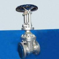 China Flanged Parallel Slide Gate Valve, 1/2-36 Inch on sale