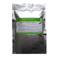 China Product Catalogue Spices Of Smoky Flavor wholesale