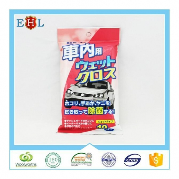car wipe auto cleaning wipe popular design iso certified soft car new