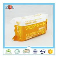 China Household wet wipes 2015 hot sale clothing:variety of of kitchen towel for cleaning wholesale