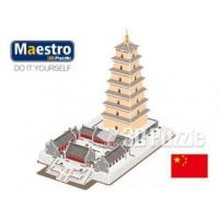 China 3D Puzzle-Architecture MY1028 Giant Wild Goose Pagoda wholesale