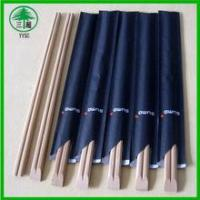 China 21CM semi paper wrapped tensoge carbonized bamboo chopsticks on sale