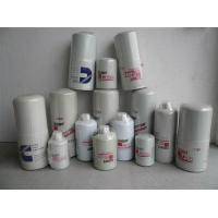 China Filter 2013514232928FILTERS wholesale