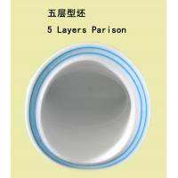 China Samples show parison of 5 layers wholesale
