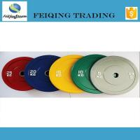 China 1. Weight plate& rack FQ1001-1 Colorful rubber weight plate Colorful rubber weight plate wholesale