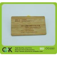 China 2016 promotion wooden business card with free sample wholesale