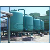 China Water Treatment System Industrial Water Softener wholesale