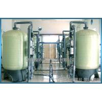 China Water Treatment System Water Softening Equipment wholesale