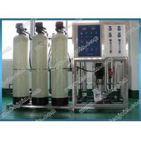 China Water Treatment System RO-1000 Pure Water Making Machine wholesale